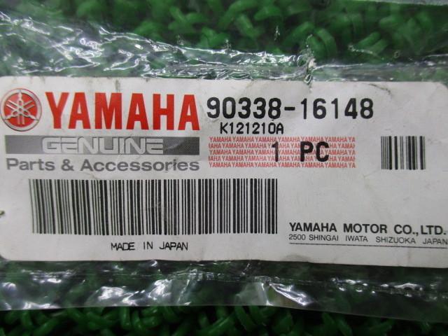 新品 ヤマハ 純正 バイク 部品 TZR250R リアフレームプラグ 純正 90338-16148 在庫有 即納 YAMAHA 車検 Genuine ドラッグスター1100 YZ125_90338-16148