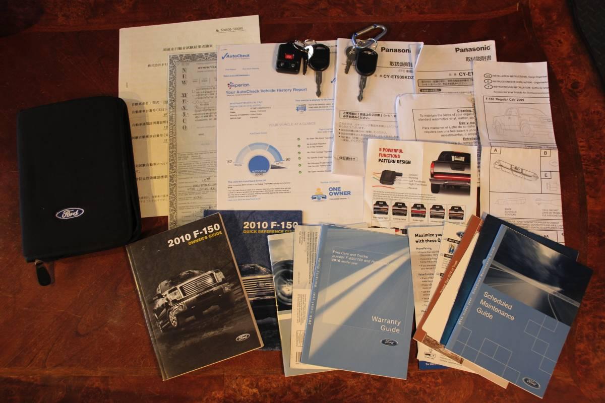 ●★希少!!★カスタム多数!!★車検付!!★ フォード F150 レギュラーキャブ FORD F-150 XL ロングベッド★ V8 4.6L ★2010モデル★リフトUP!_画像10