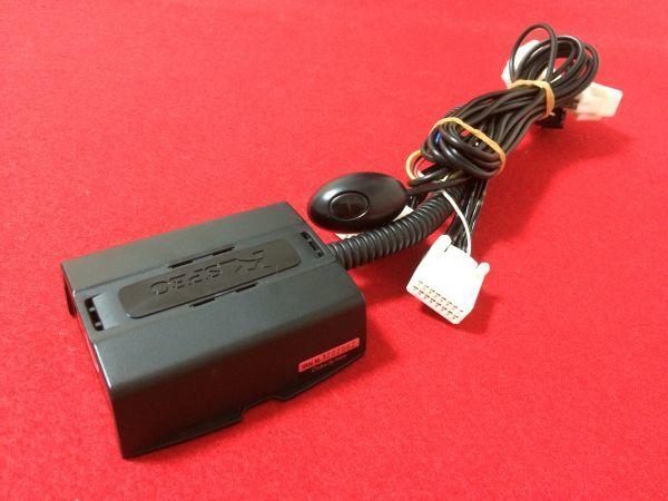 返品可&送料一律 データシステム TVキット TTV360 (TTA560と同適合)_画像3