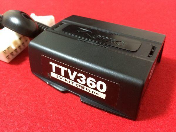 返品可&送料一律 データシステム TVキット TTV360 (TTA560と同適合)_画像1