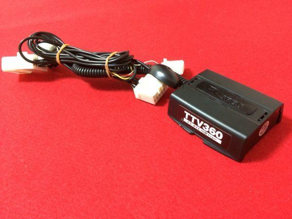 返品可&送料一律 データシステム TVキット TTV360 (TTA560と同適合)_画像2