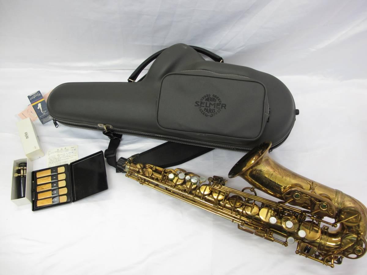 1‐49 アルトサックス HENRI SERMER paris MARKⅥ 6 マーク6 59473 BREVERE FRANCE&ETRANGER 専用ケース 楽器 セルマー マウスピース