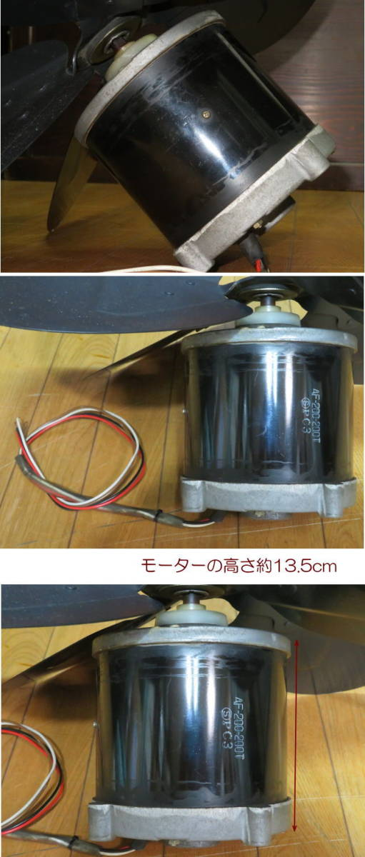 有圧換気扇 AF-200-200T 鉄製四枚羽根 羽根の直径約54cm 全体の重さ約10kg_画像3