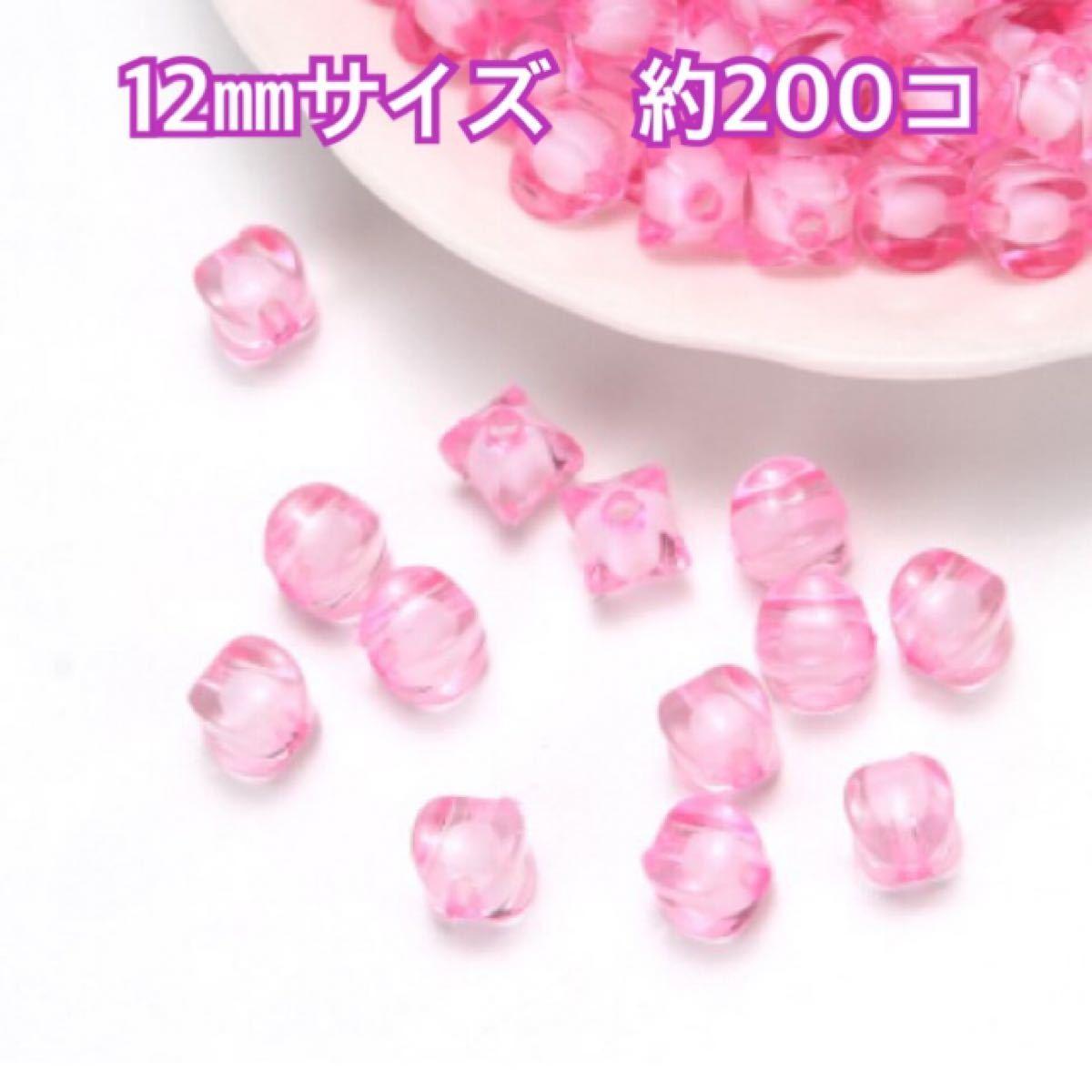 【ビーズキット】12mm四角アクリルビーズ(ピンク)約200コ