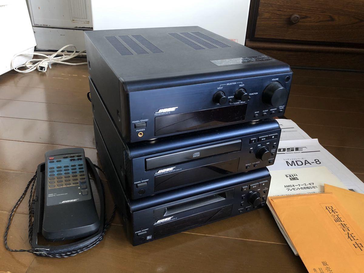 送料込み!BOSE ボーズ CDA-8 RA-8 MDA-8 オーディオ機器 3点セット! 修理前提で!