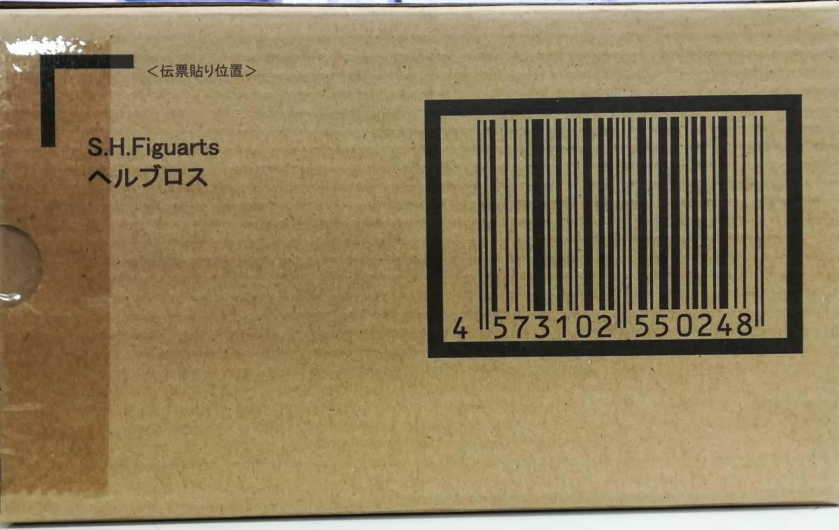 18:新品 S.H.フィギュアーツ 仮面ライダー ビルド ヘルブロス 魂ウェブ商店限定 バンダイ 未開封_画像2
