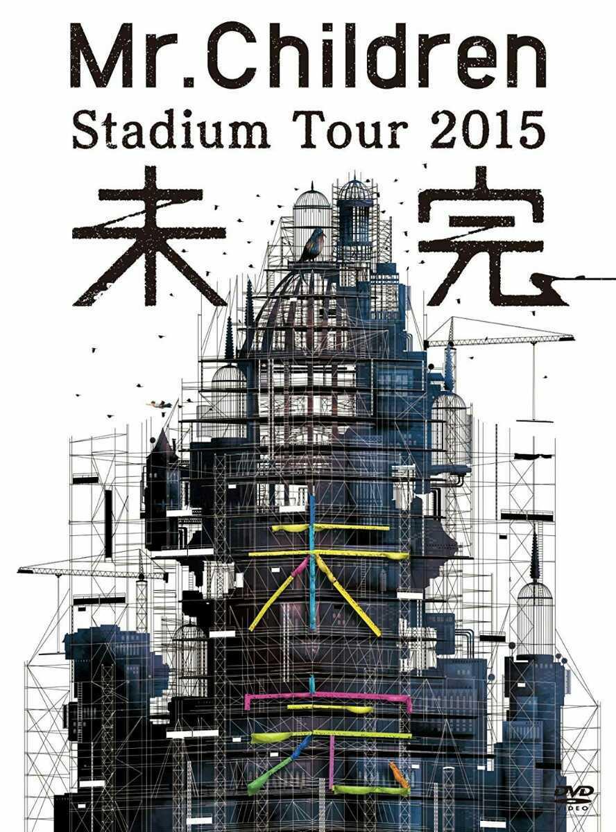 Mr.Children Stadium Tour 2015 未完 [DVD]Mr.Children _画像1