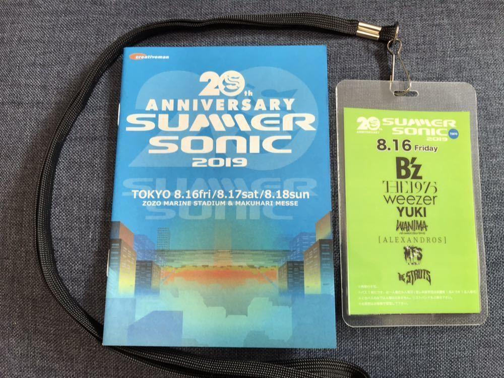 SUMMER SONIC 2019 東京8/16 ピクニックボックスパス 冊子付き サマーソニック サマソニ B'z The 1975 Weezer YUKI WANIMA [Alexandros] 他_画像1
