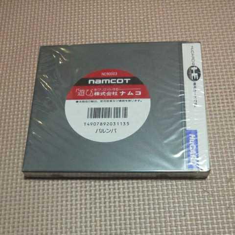 レア 新品未開封 PCエンジン バルンバ Huカード ソフト ナムコ 新品 未開封_画像2