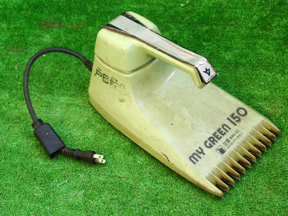 [家電] 昭和レトロ 草刈機 マイグリーン-150_画像1