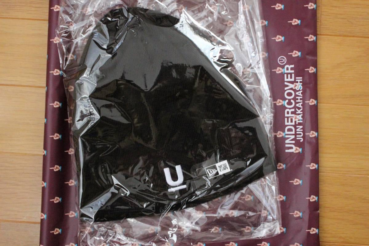 【新品】UNDERCOVER x NEW ERA Uロゴニット キャップ 黒 / アンダーカバー ニューエラ BLACK CAP 正規品 フリーサイズ