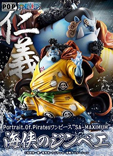 新品【メガハウス】Portrait.Of.Pirates P.O.P POP ONE PIECE ワンピース フィギュア SA-MAXIMUM 海侠のジンベエ★限定品★国内正規品_画像1
