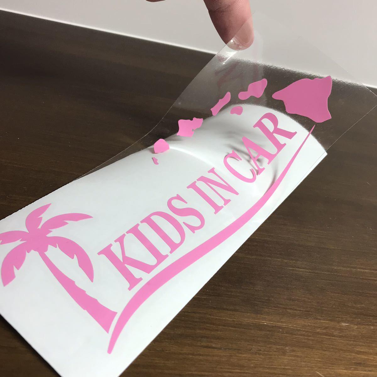 ハワイ 諸島 キッズインカー ステッカー ヤシの木_画像2