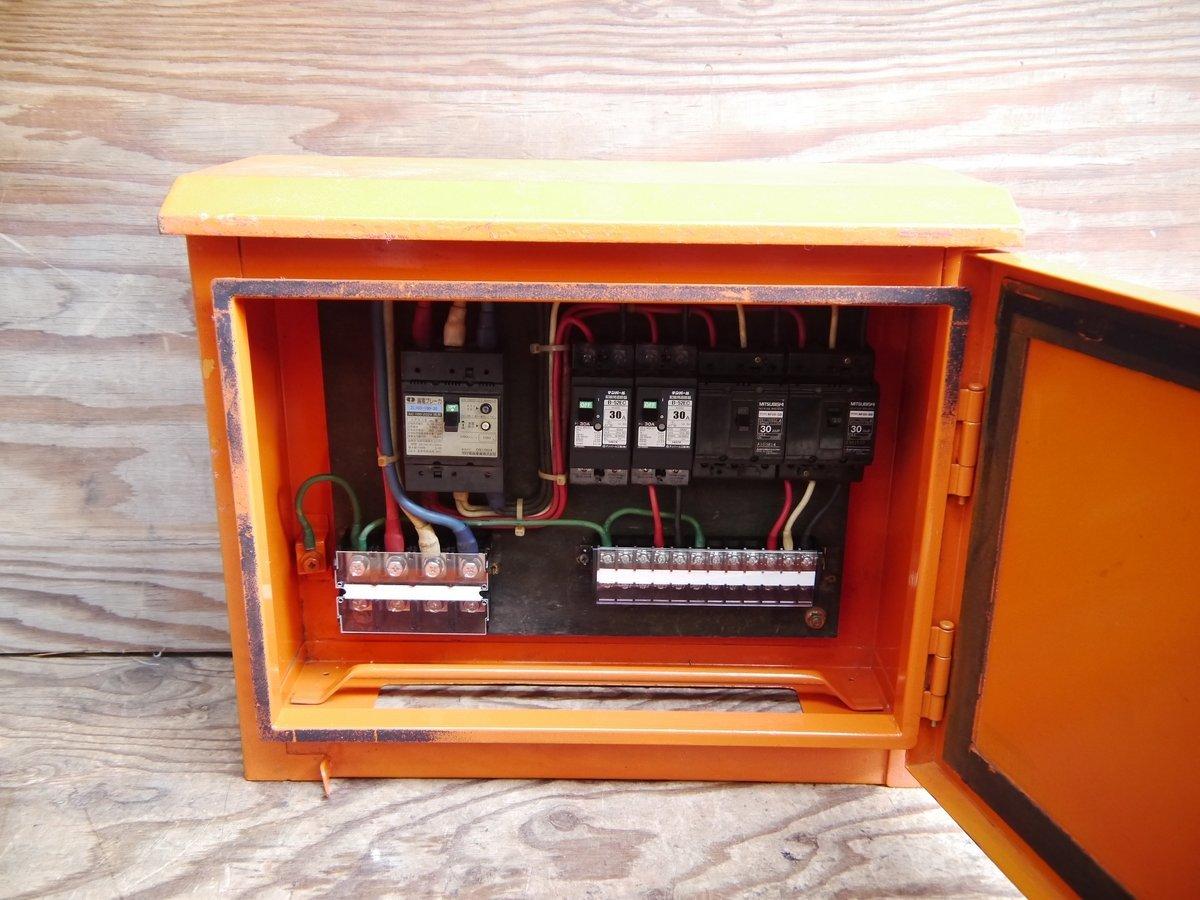 38.分電盤3相200V30A配電盤 漏電ブレーカー遮断器 仮設キャビネット動力ボックス電灯ビル