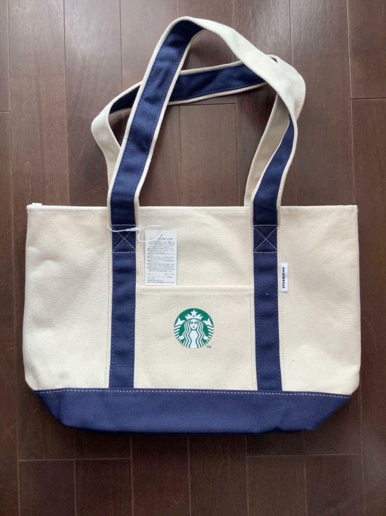【限定品セール】スターバックス 2020年福袋 トートバッグ 1個_画像1