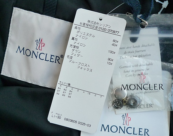 S3 18AW MONCLER モンクレール TINUVIEL ティヌヴィエル フォックスファー ベルト付き 黒 ダウンコート レディース_画像4
