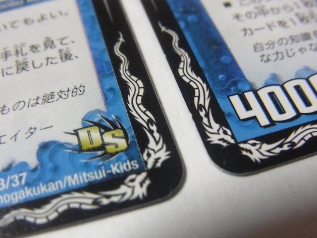 デュエマ360★蒼神龍ヴェール・バビロニア ・DM32×2枚・DMX17×2枚 計4枚セット 中古品 _画像5