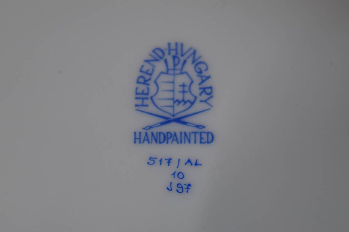 HEREND ヘレンド アポニーパープル トリオ カップ&ソーサー 紫色 金彩_画像3