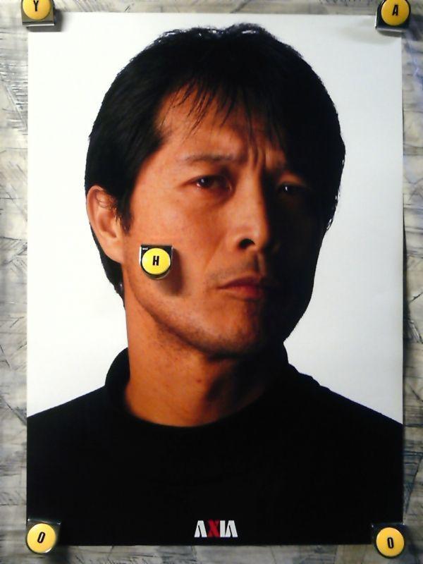 f1【ポスター/B-2-515x728】矢沢永吉-YAZAWA///AXIA販促用非売品ポスター/美品_画像1