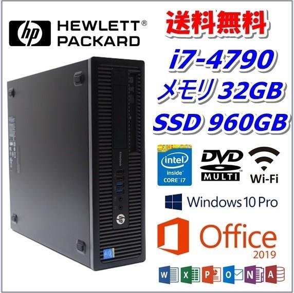 【当日発送】ビジネス省スペ i7-4790/最大容量メモリ32GB/新品SSD 960GB+HDD 3TB/Office2
