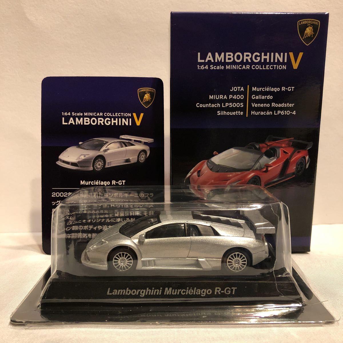 京商 1/64 LAMBORGHINI Ⅴ Murcielago R-GT ランボルギーニ #5 ムルシエラゴ 銀色 シルバー ミニカー モデルカー_画像1