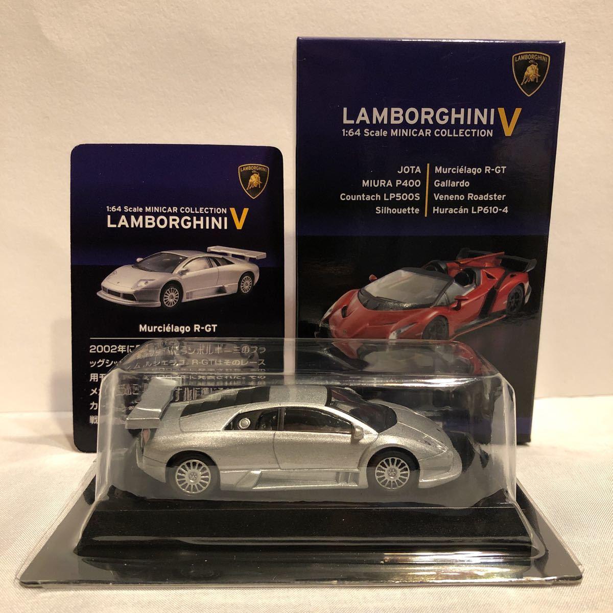 京商 1/64 LAMBORGHINI Ⅴ Murcielago R-GT ランボルギーニ #5 ムルシエラゴ 銀色 シルバー ミニカー モデルカー_画像3