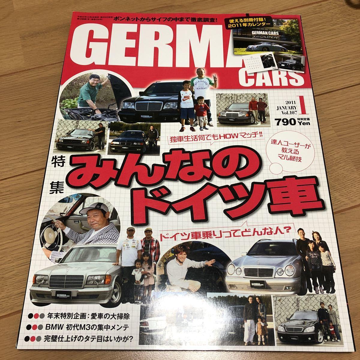 送料370円 German cars ジャーマン カーズ ドイツ車 メルセデス ベンツ BMW 2011 1 107 付録なし_画像1