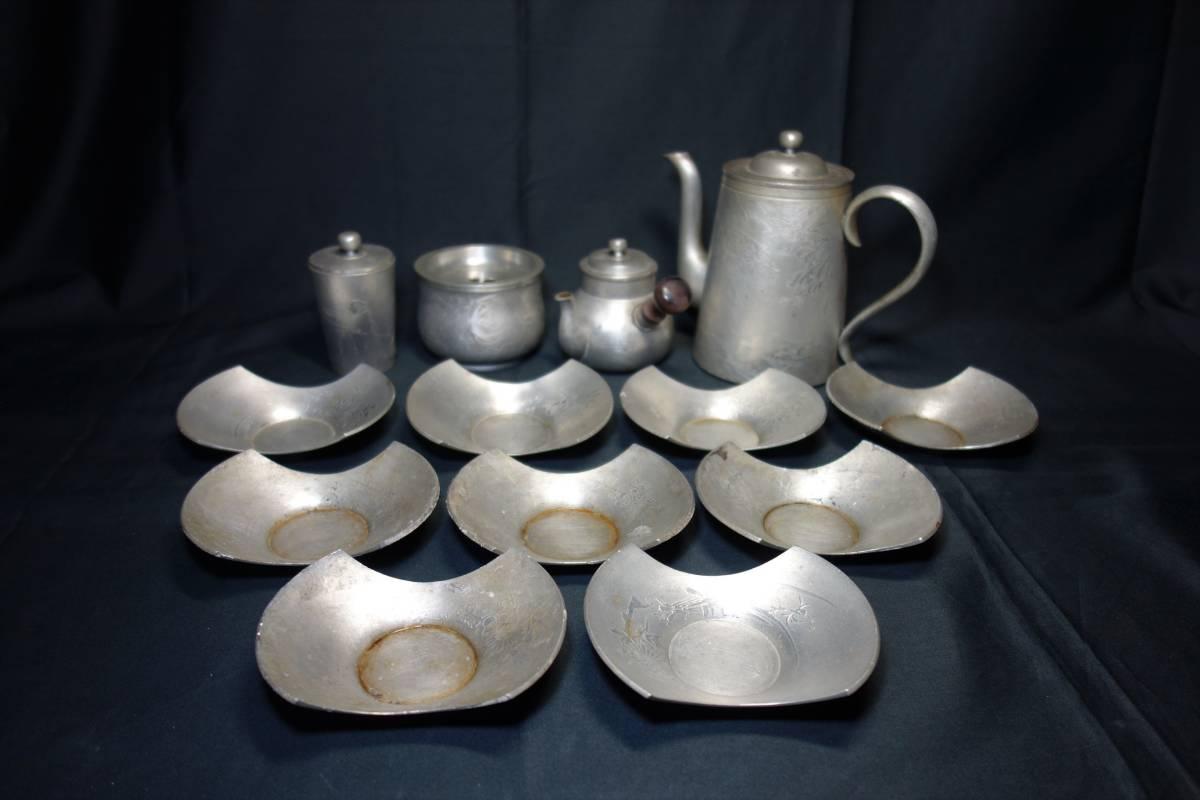 旧家蔵初出し 薩摩古錫 茶道具セット ポット 急須 茶入れ 茶こぼし 茶托 お茶道具 煎茶道具 当時物