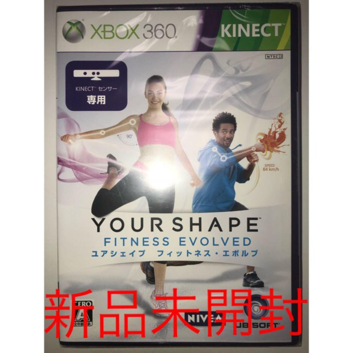 【新品未開封】ユアシェイプ フィットネス・エボルブ【Xbox360ゲームソフト】