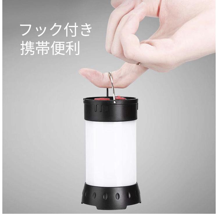 【ラスト1台】ランタン LEDランタン USB 充電式 白色・赤色2色切替 5モード 防水 キャンプライト テーブルランタン アウトドア&防災用品