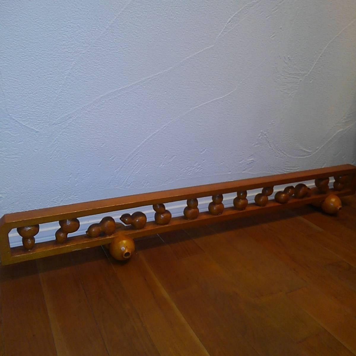 ◆幸◆ 木彫り 結界 瓢箪 約104.5cm×14cm(高さ)×12cm(奥行)_画像1