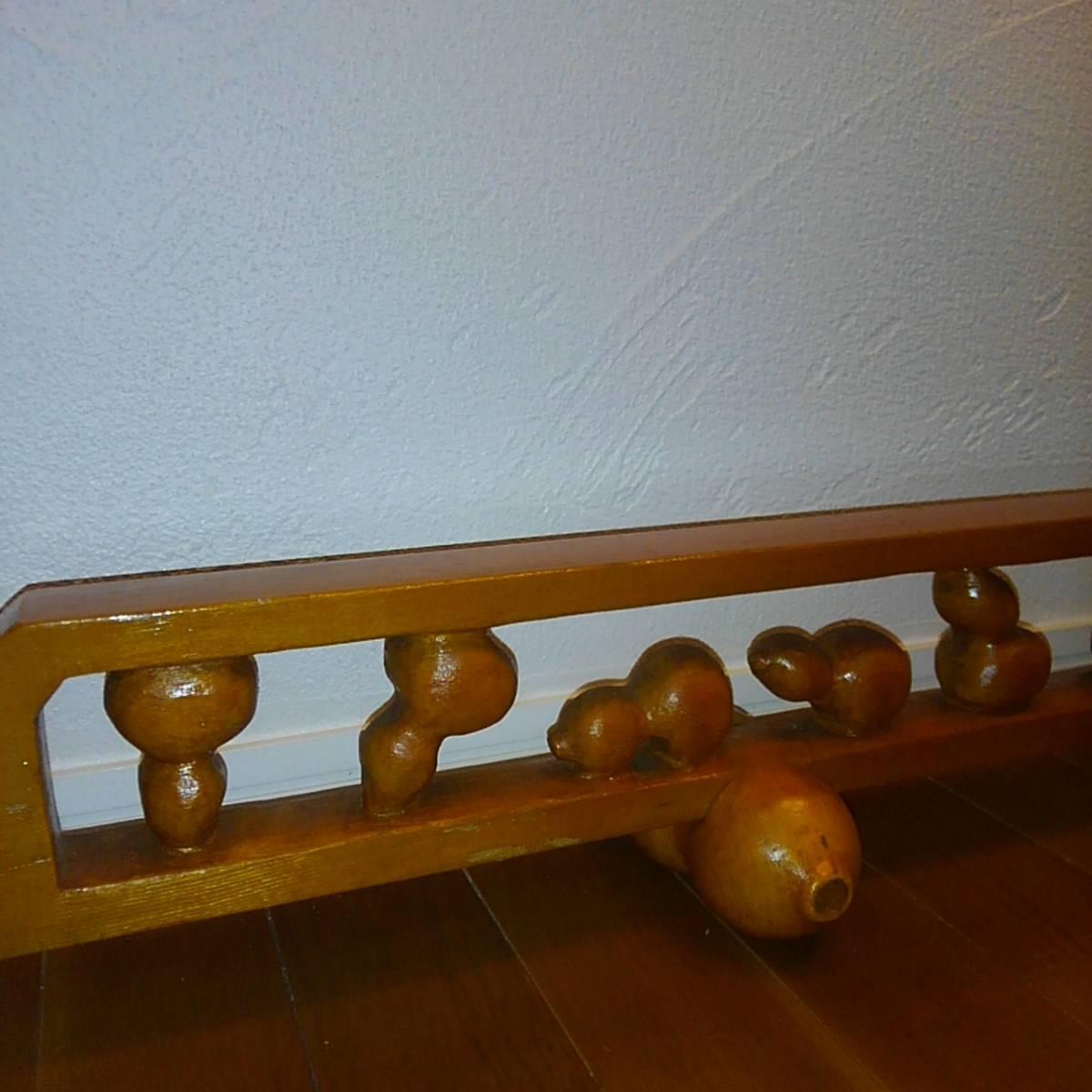 ◆幸◆ 木彫り 結界 瓢箪 約104.5cm×14cm(高さ)×12cm(奥行)_画像3