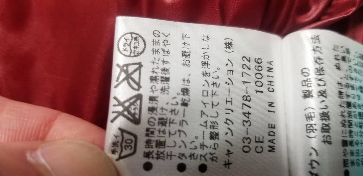 レディースダウンジャケット 美品 送料無料_画像9