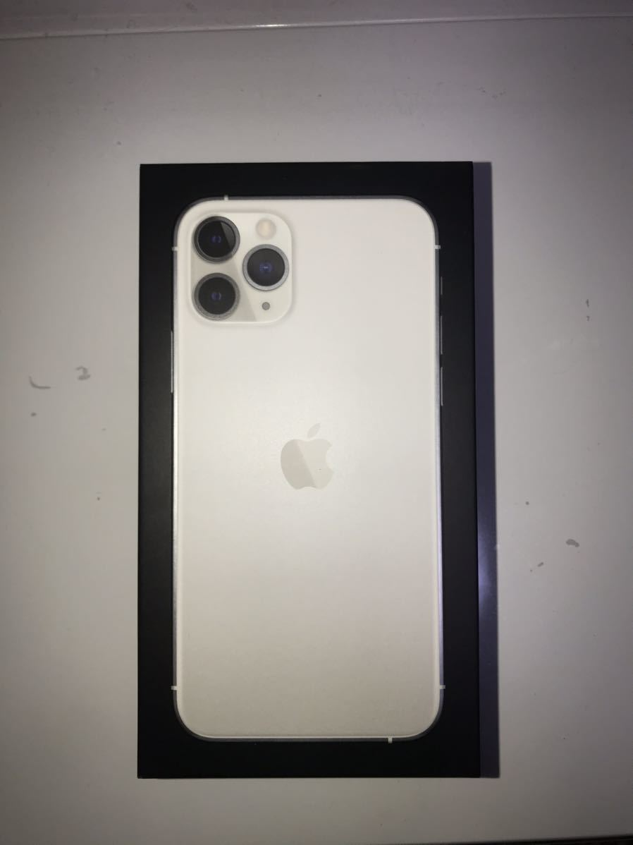 新品未使用 iPhone11pro 256GB au 利用制限保証付 1円スタート