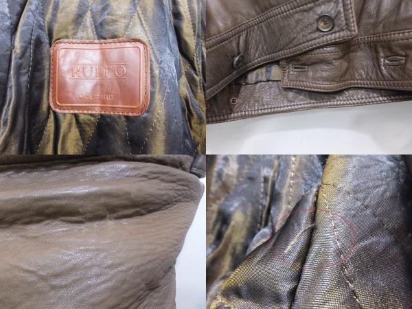 RUFFO ルッフォ ショート丈レザージャケット サイズM~L程度 ブラウン系 メンズレディース_画像3