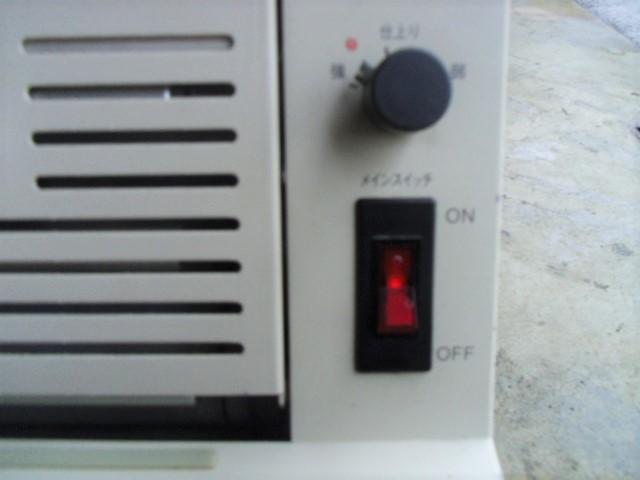 コミックシュリンカ-/卓上書籍包装機/ダイワテックス/PIKO300S/中古即決品/★ 商品番号200123-H3_通電確認・動作確認済みです。