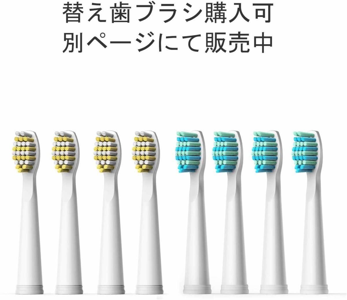 【送料無料】電動歯ブラシ Fairywill 音波 充電式 ホワイト ソニック IPX7防水 5モード 2分オートタイマー USB充電 替えブラシ3本 FW-507