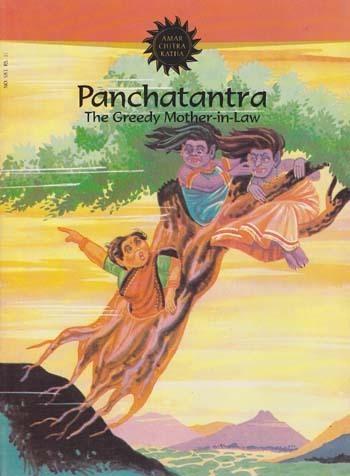 インドの英語漫画 Panchatantra / サンスクリット語文献の漫画化_画像1