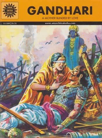 インドの伝記漫画 Gandhari 英語版 アジアン雑貨_画像1