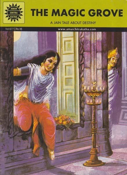 インドのジャイナ教漫画 The Magic Grove 英語版 アジアン雑貨_画像1