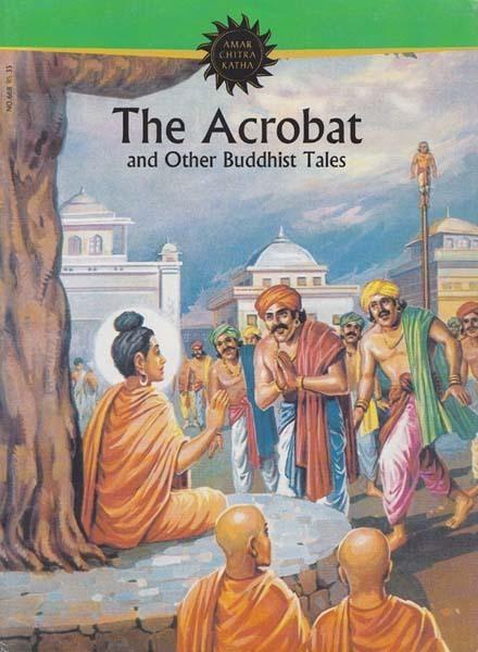 インドの漫画 The Acrobat 英語版 アジアン雑貨 エスニック_画像1