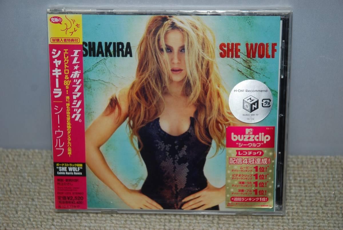 【訳あり新品】シャキーラ CD「シー・ウルフ」 検索:SHAKIRA SHE WOLF EICP-1273 日本盤 ボーナストラック1曲収録 未開封_画像1