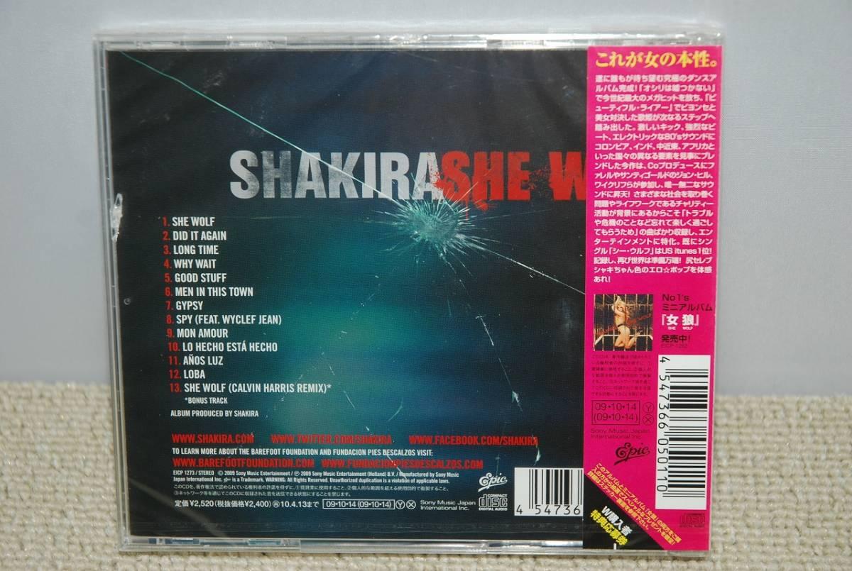 【訳あり新品】シャキーラ CD「シー・ウルフ」 検索:SHAKIRA SHE WOLF EICP-1273 日本盤 ボーナストラック1曲収録 未開封_画像2