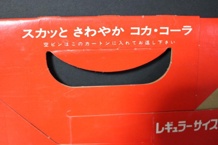 ■ わ-422 コカ・コーラ 瓶入れ カートン(紙製)レギュラーサイズ 未使用保管品 ボトルケース 当時物 貴重 希少 ※寸法は画像下参照_画像3