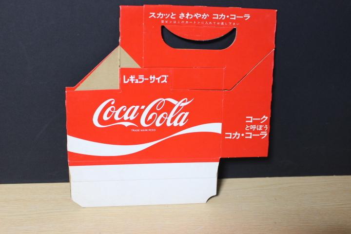 ■ わ-422 コカ・コーラ 瓶入れ カートン(紙製)レギュラーサイズ 未使用保管品 ボトルケース 当時物 貴重 希少 ※寸法は画像下参照_画像4