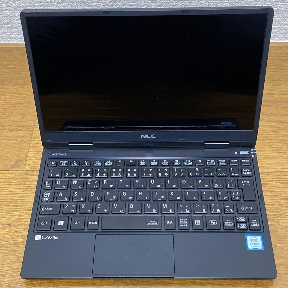 NEC LAVIE Direct NM 11.6インチ狭額縁モバイルノートPC 第7世代Core i5 メモリ8GB SSD128GB Windows10