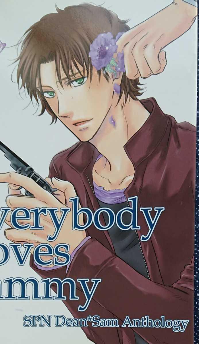 ★★スーパーナチュラル同人誌【サム受】ディーン×サムD/S★★アンソロジー『Everybody Loves Sammy』_画像1