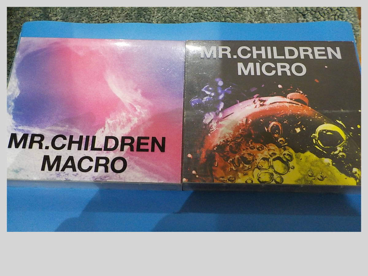 MR.CHILDREN 「2001-2005 MICRO」「2005-2010 MACRO」 初回限定盤 DVDなし  ステッカー付き ミスチル 桜井和寿 ベストアルバム