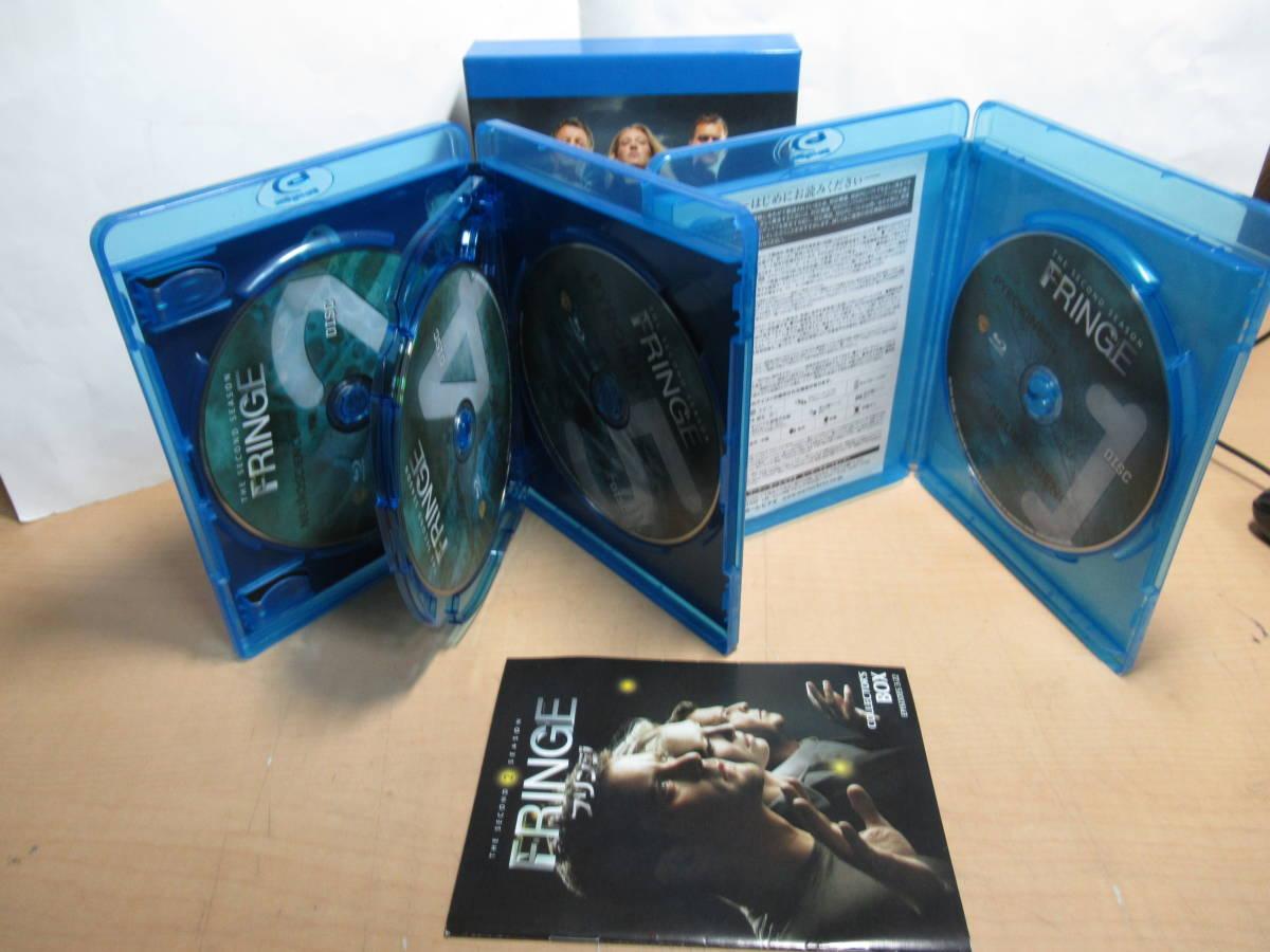 [Blu-ray]アメリカTVドラマ FRINGE / フリンジ ブルーレイ版コレクターズ・ボックス〈ファースト・シーズン〉〈セカンド・シーズン〉