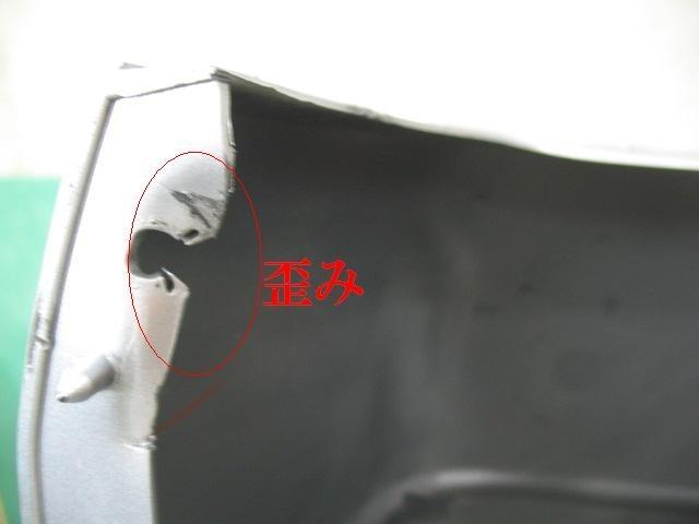 9232★タウンボックス(U61W)後期 フロントバンパー MR557944_画像5